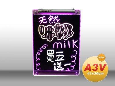 【招財貓LED】A3-V(直)一片三用型 LED手寫廣告板/發光黑板/促銷優惠/活動/螢光板/廣告招牌