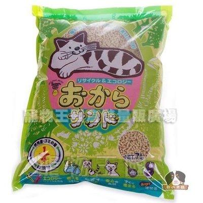 【寵物王國-貓館】韋民超級A豆腐貓砂7L
