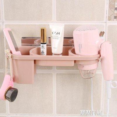 免打孔吹風機架子衛生間浴室置物架壁掛式置物架