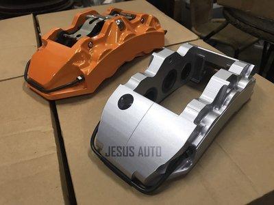 BENZ AUDI 各車系 前大六活塞+後加大碟套裝組 碟盤345-380尺寸可訂製盤徑大小 制動系統