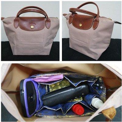 ◎ 幸福工作室 ◎Longchamp包-短帶S款 專用袋中袋/包中包(包包收納袋) 預購