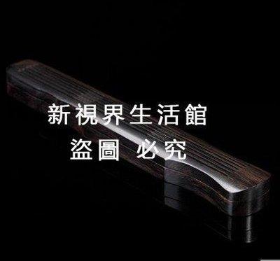 【新視界生活館】古琴香盒 線香爐 紅木黑檀木線香盒 雞翅木紅花梨香薰爐禮盒