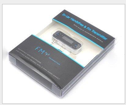 iphone5/4S/4/3GS發射器 蘋果發射器 3.5耳機通用 FM發射器92