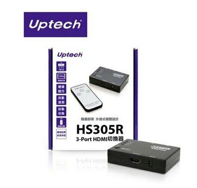 喬格電腦 UPMOST 登昌恆 HS305R 3-Port HDMI 切換器 台北市