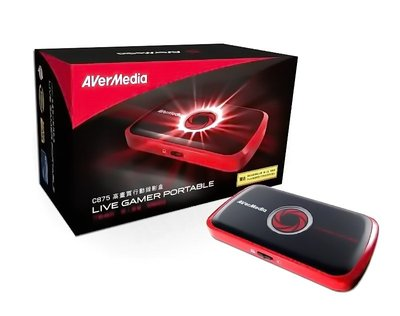 AVERMEDIA G0532 圓剛易錄盒 C875 LIVE GAMER PORTABLE LGP可錄高畫質1080P