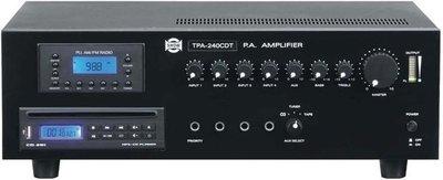【昌明視聽】SHOW TPA 240CDT TPA-240CDT 營業用擴大器 內建CD播放 內置數位FM收音機