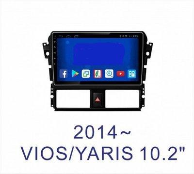 大新竹汽車影音 2014年~NEW VIOS安卓機 台灣設計組裝 系統穩定順暢 多媒體影音系統