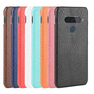 時尚鱷魚紋背殼 LG G8S ThinQ 手機殼 塑膠硬殼 LG LM-G810 保護殼 半包式 防摔防撞 後殼 PC殼