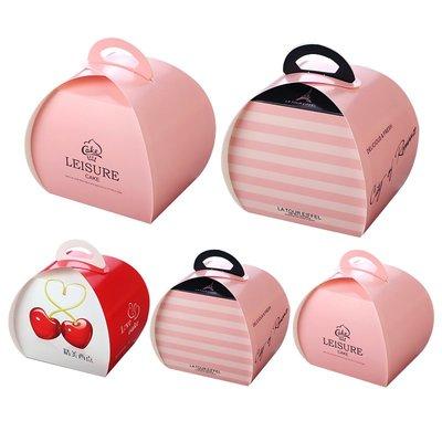 預售款-LKQJD-一次性手提餅干盒慕斯盒烘焙包裝西點蛋糕盒多款外賣打包盒