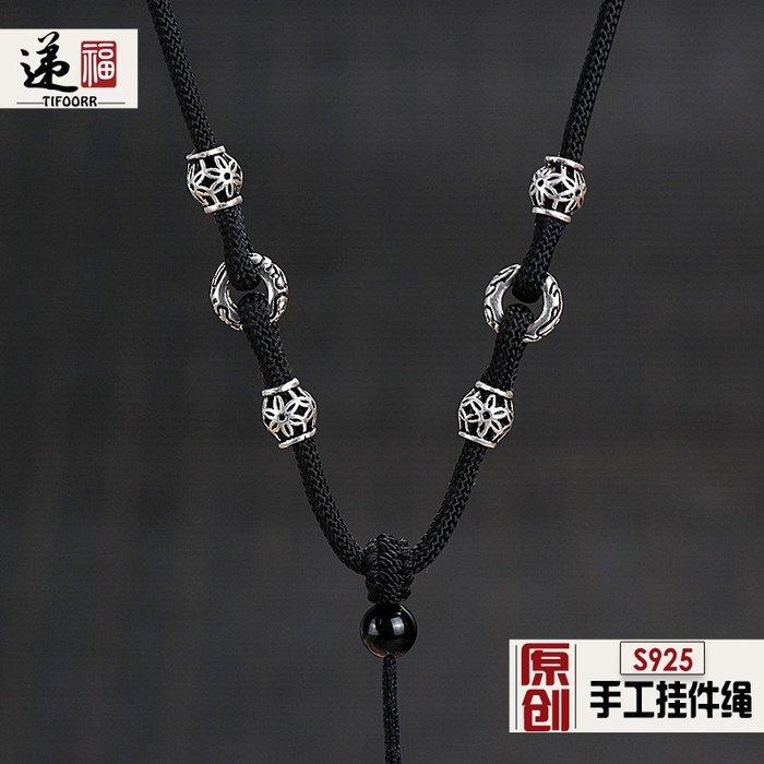 衣萊時尚-TIFOORR/遞福原創手工掛件繩蜜蠟吊墜繩翡翠繩子細款可調節項鏈繩