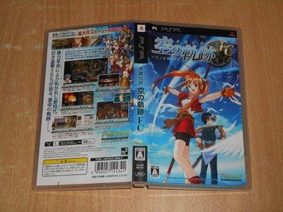 二手 90%新 Playstation PSP PS P 遊戲 The Legend of Heroes 英雄傳說 空之軌跡 FC 2006 日版 last