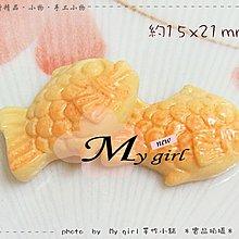 My girl╭*DIY材料、擬真仿真日式點心食玩貼飾貼片*日式餅乾 - 小魚 ZA0633 *