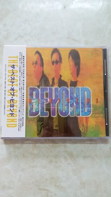 The best of Beyond 日版 日本 (全新)