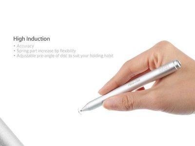 蘋果 iPad Air Pro mini 平板電腦 iPhone X 8 6 SE 通用電容觸控筆 DAGi P505