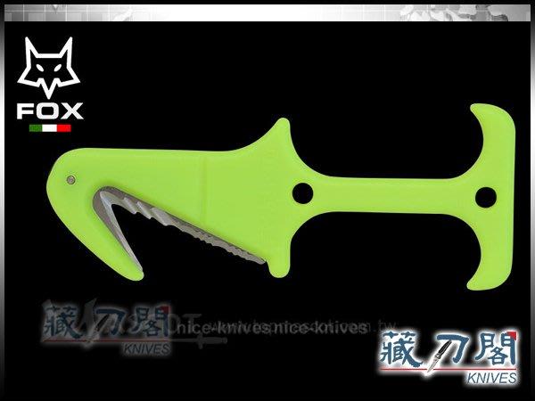 《藏刀閣》FOX-(FX-640/22EY)救援工具刀(黃)
