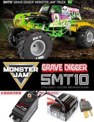天母168 狂降 SMT10 Grave Digger Monster 1/10 四驅大腳車AX90055