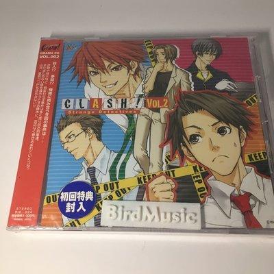 CLASH!~Stange Detectives~ Vol.2  ドラマCD