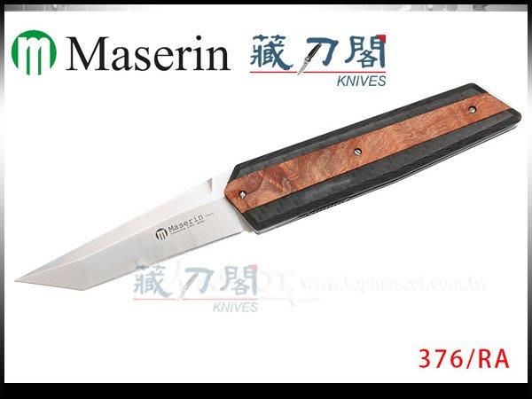 《藏刀閣》Maserin-(AM4)名紳系列-碳纖維鑲嵌野薔薇木折刀