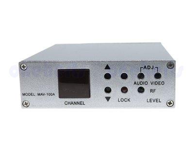 MAV-100A 可調式調變主機 Mini Agile Modulator  DVR 路口監控 監視 類比訊號 旅館民宿