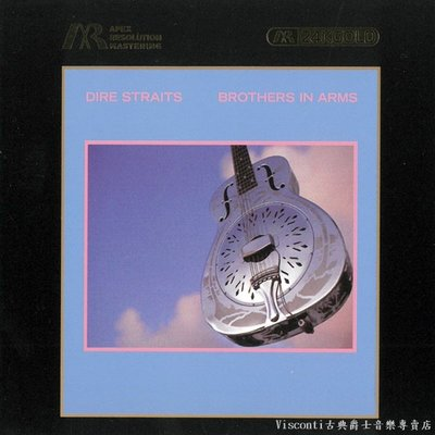 ©【Universal】Dire Straits:Brothers In Arms險峻海峽合唱團:手足情深-24K金CD