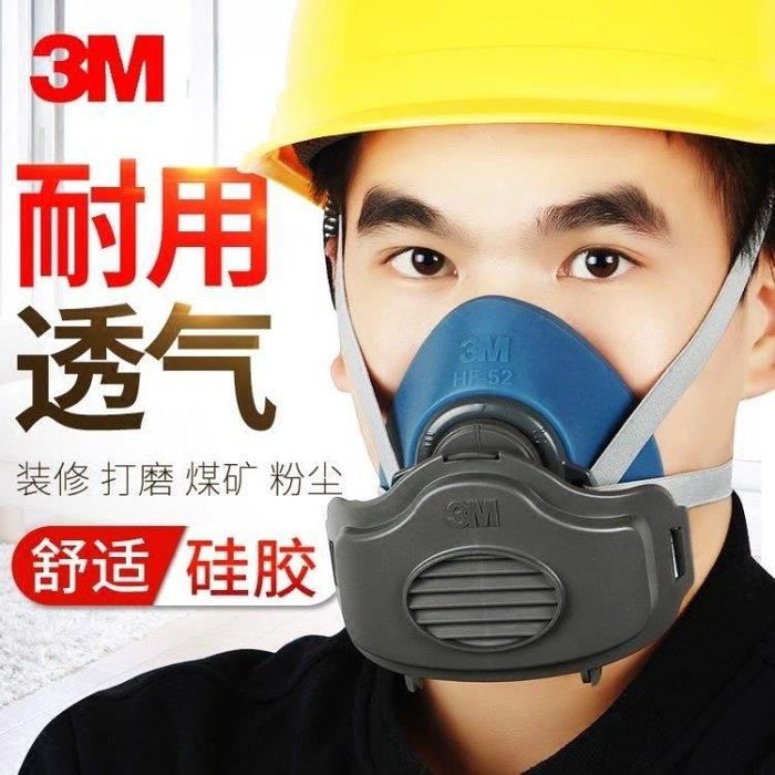 誠信家具 3M硅膠防塵口罩防工業粉塵面具打磨拋光裝修防灰塵面罩呼吸閥透氣