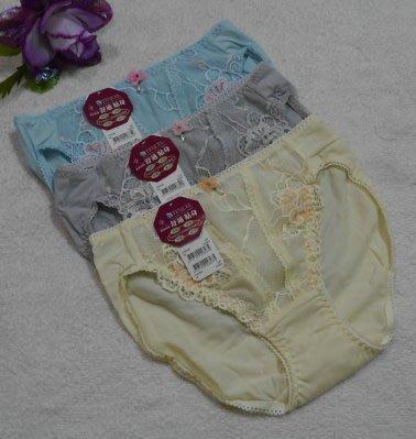曼黛瑪璉~雙弧魅麗系列~蕾絲繡花內褲~F8288~~M~藍色 灰色 鵝黃色~絲質褲
