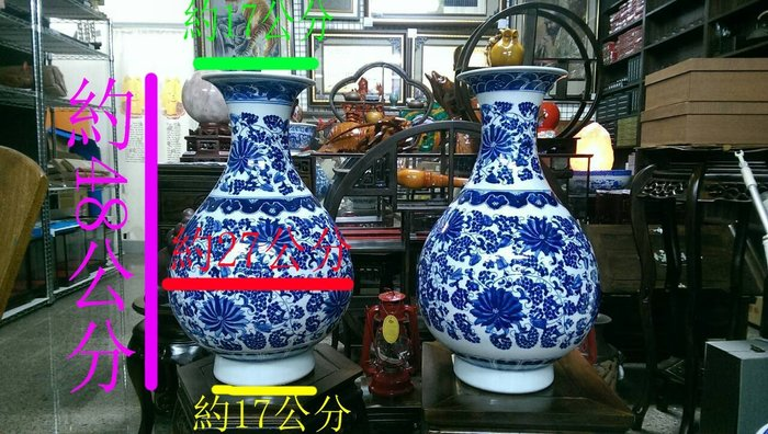 『文川堂』景德鎮陶瓷花瓶1對 青花 古典 開業 開幕 入宅 昇遷 及第 居家 書房 客廳 玄關 檯面 裝飾 擺飾 工藝品