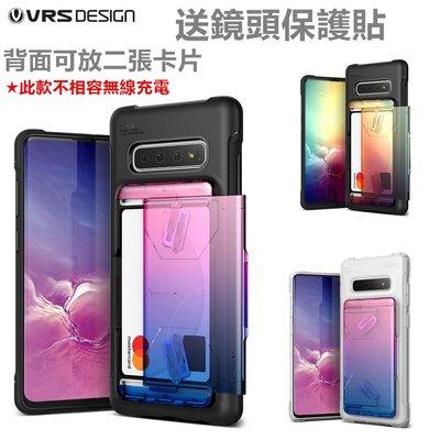 VRS Design Damda Glide Galaxy S10 S10+ S10 plus 保護殼、手機殼、可放卡片