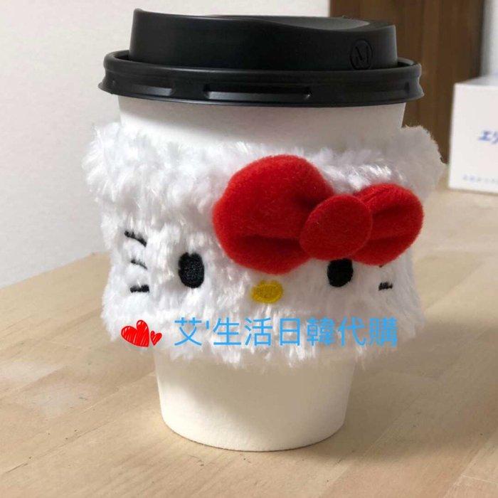 現貨  日本LAWSON 聯名 KITTY咖啡杯套