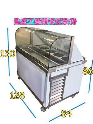 全新 4桶式 冰料展示冰箱/豆花展示台/冷藏豆花台/另有賣 工作台/攤車/吧台/冰箱/剉冰機