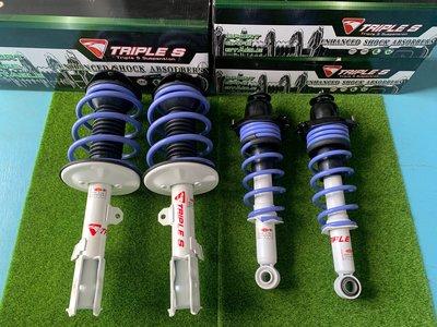 Triple S白桶運動型避震器搭配TS短彈簧總成套件TOYOTA COROLLA ALTIS 10th 10.5代