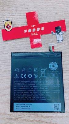 手機急診室 HTC D10 D825 電池 耗電 無法開機 無法充電 電池膨脹 現場維修