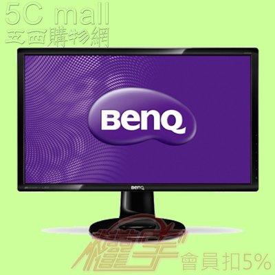 5Cgo【權宇】全球首創低藍光螢幕 不閃屏保護雙眼 BenQ GL2450 -FL TN 面版 三種接口 含稅會員扣5%