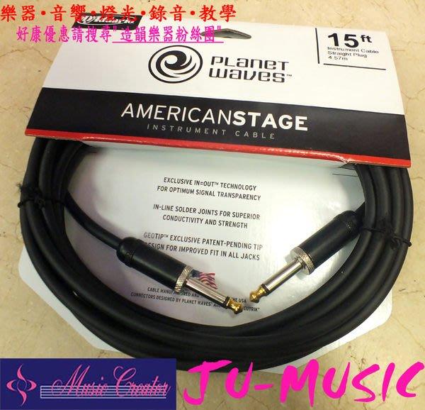 造韻樂器音響- JU-MUSIC - 美製 Planet Waves American stage 4.5米 15F 電吉他 電貝斯 導線