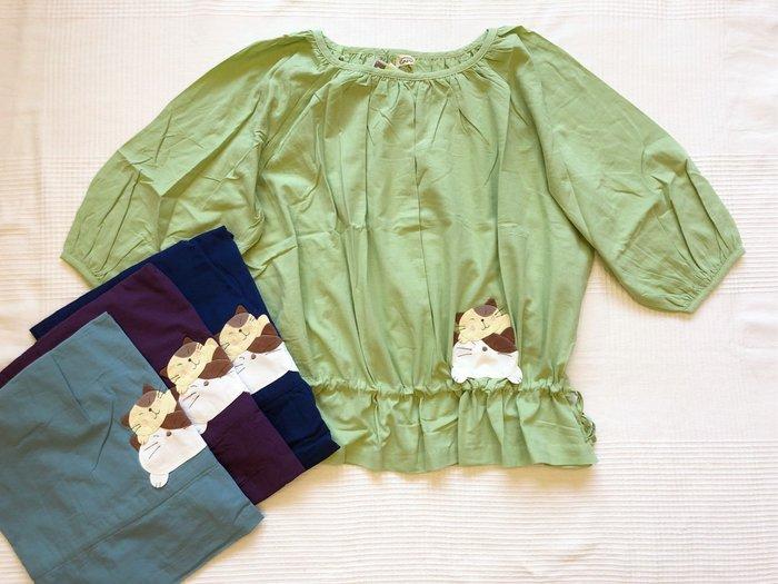 日本卡拉貓~gonpon醬澎澎袖抽繩上衣