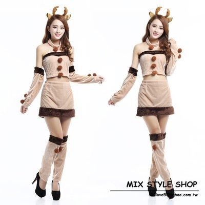 MIX style SHOP【S-305】聖誕節裝扮❤可愛迷人馴鹿套裝/耶誕舞會派對套裝