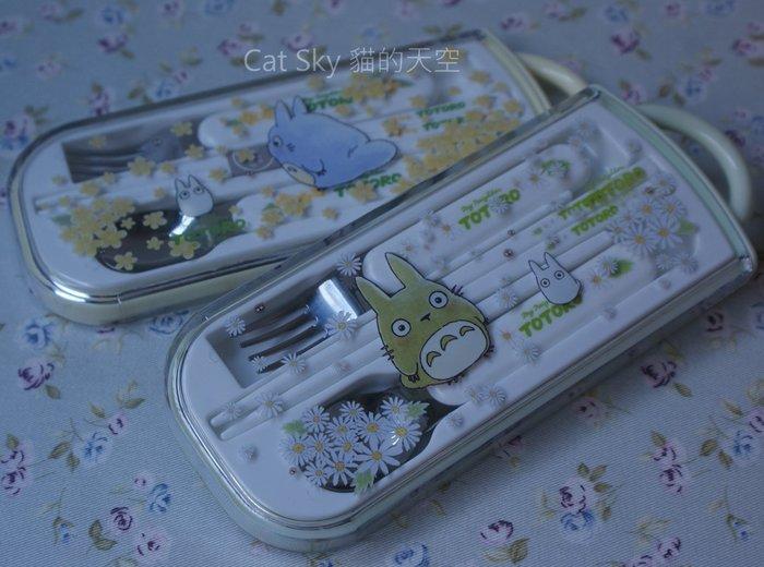 《Cat Sky》日本製TOTORO宮崎駿.龍貓隨身餐具組(盒/370元)MADE IN JAPAN