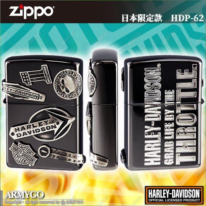 【ARMYGO】ZIPPO原廠打火機-日本哈雷系列-No.HDP-62