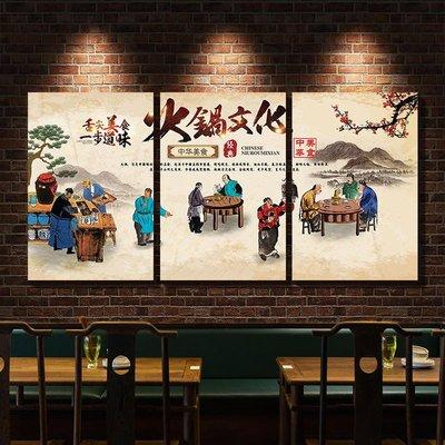 掛畫 居家生活創意火鍋飯店墻面裝飾壁畫酒店餐廳畫酒樓無框農家樂木板中式掛畫台北百貨