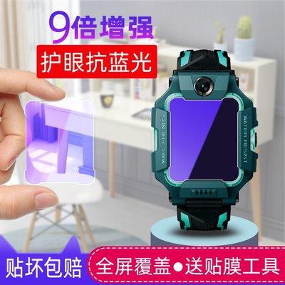手錶貼膜小天才電話手錶z6鋼化膜全屏Z5Pro保護膜抗藍光玻璃貼膜防摔爆小天才手錶套鋼膜護眼屏幕膜保護套全身巔峰版