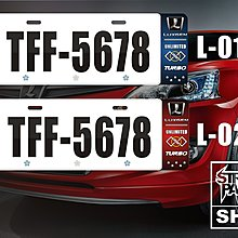 【STREET PARK】訂製 歐盟 車牌裝飾 Luxgen U5 S5 U6 S3【原價780$ 特價 580$】