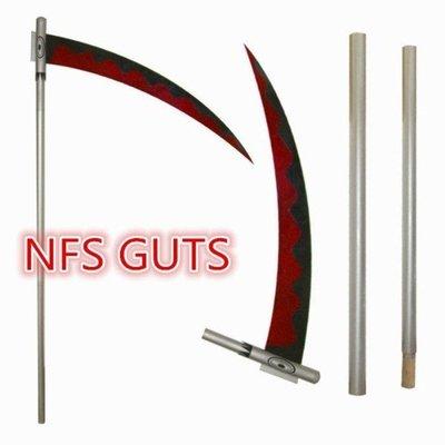 NFS GUTS 噬魂師 噬魂者 瑪佳 鐮刀/Cosplay武器道具製作/COS武器定做/精緻玩具/優惠