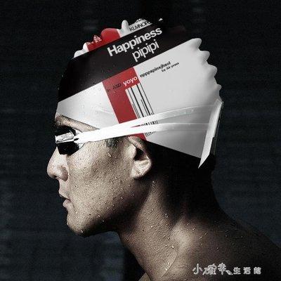 游泳帽泳帽矽膠男防水大號頭套護耳時尚舒適游泳衣成人女兒童    全館免運