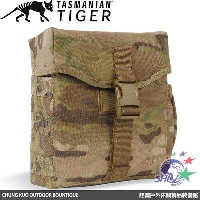 詮國-Tasmanian Tiger CANTEEN POUCH MKII MC 水壺袋 / 多地形迷彩 / 7865