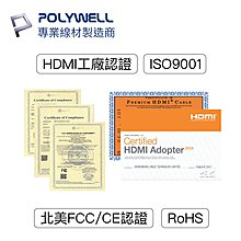 (現貨) 寶利威爾 HDMI延長線 1.4版 公對母 50公分 4K 30Hz HDMI 工程線 POLYWELL