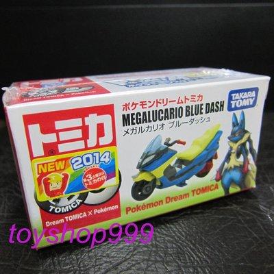 日本TAKARATOMY 夢幻多美小汽車 Dream TOMICA 神奇寶貝R (999玩具店)