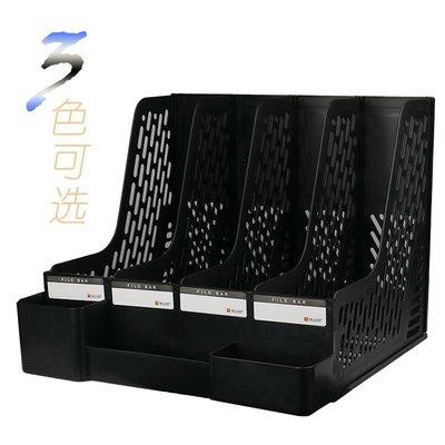 文件欄四聯文件架三格資料收納框書立架子多層辦公用品檔案夾置物