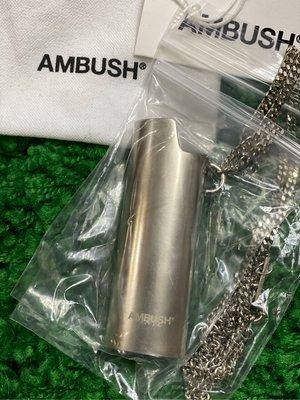 現貨 Ambush lighter case necklace 打火機 項鍊 金銀兩色 銀色全新 3980/3280 (售完)