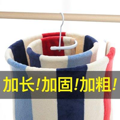 金囍-曬被子神器被單晾衣架陽臺外螺旋式曬衣架旋轉圓形螺旋衣架曬床單