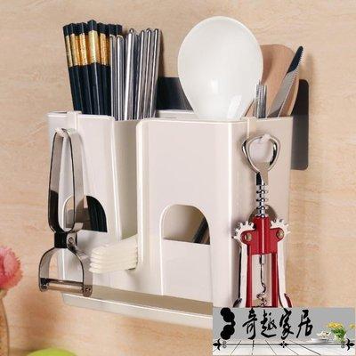 筷子筒壁掛式瀝水筷子籠吸盤筷籠廚房筷子架置物架筷筒筷收納【奇趣百貨】